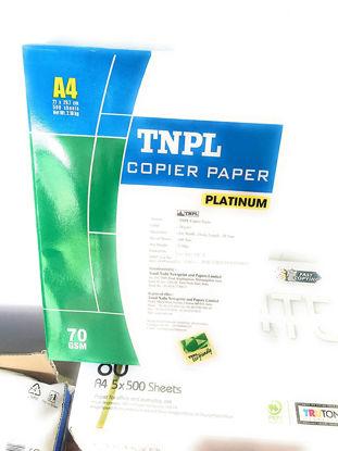 S P UDAAN TNPL 70 GSM -A4 Size Copier Paper